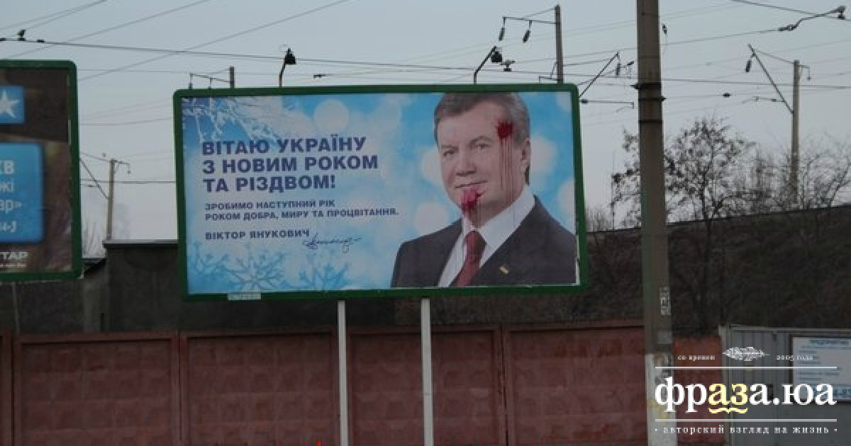 характеристики поздравление на билборде в одессе двадцати пяти совместно