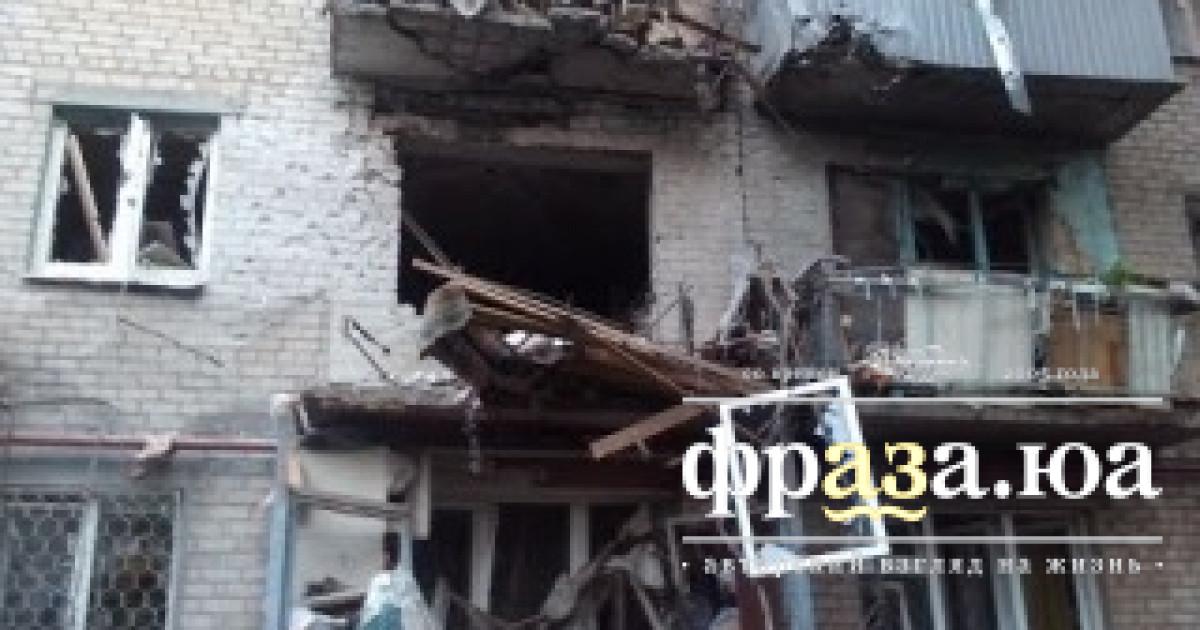 фотографии северодонецка лисичанска после обстрела утверждения