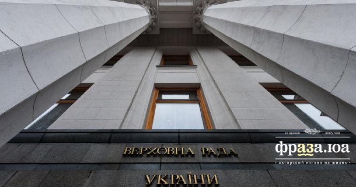 «Мы теряем Одессу по тому же сценарию, что и Донбасс». Нардепы написали в СНБО по поводу ситуации в городе